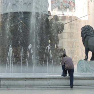 Fountain, Skopje